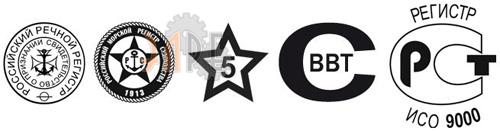 Сертификаты речного регистра, Гост, ЕАС, ИСО