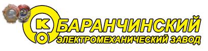 Генераторы БГ БЭМЗ дилер, поставщик, аналоги, генераторы, дизельные электростанции, баранчинский
