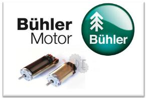 Buhler коллекторные