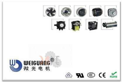 Weiguang двигатели Китай