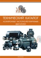 Каталог двигатели АДЧР