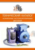 Каталог двигатели ЭЛРЕ ДАР