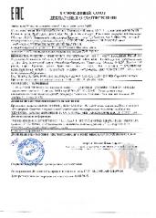 Сертификат соответствия двигатели асинхронные ДАР