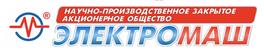 НП ЗАО «Электромаш» официальный дилер