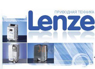 Преобразователь частоты Lenze SMVector купить, характеристки