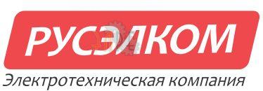Русэлком RI10, RI100, RI200 приводы
