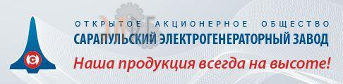 Электродвигатели привода механизма подъёма СЭГЗ ДПН, ПН