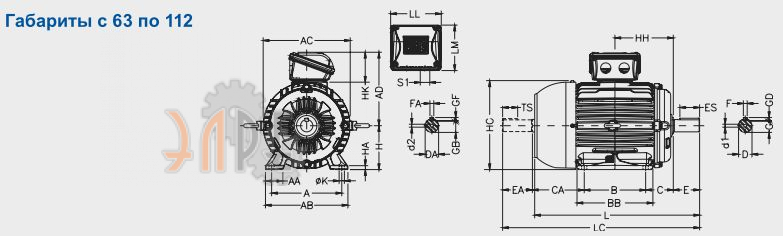 Габаритные размеры WEG W22 0,12кВт трехфазный 63 - 112 мм