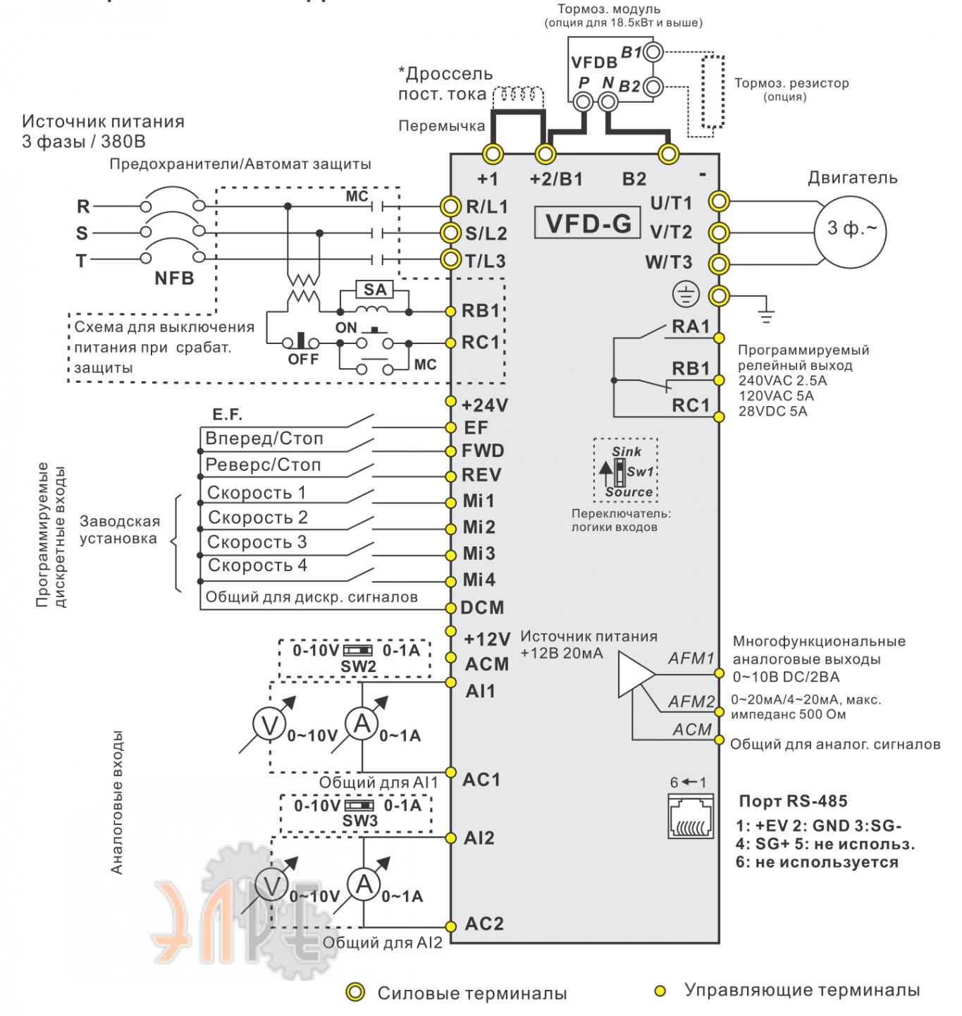 Схемы любительских частотных преобразователей» 13
