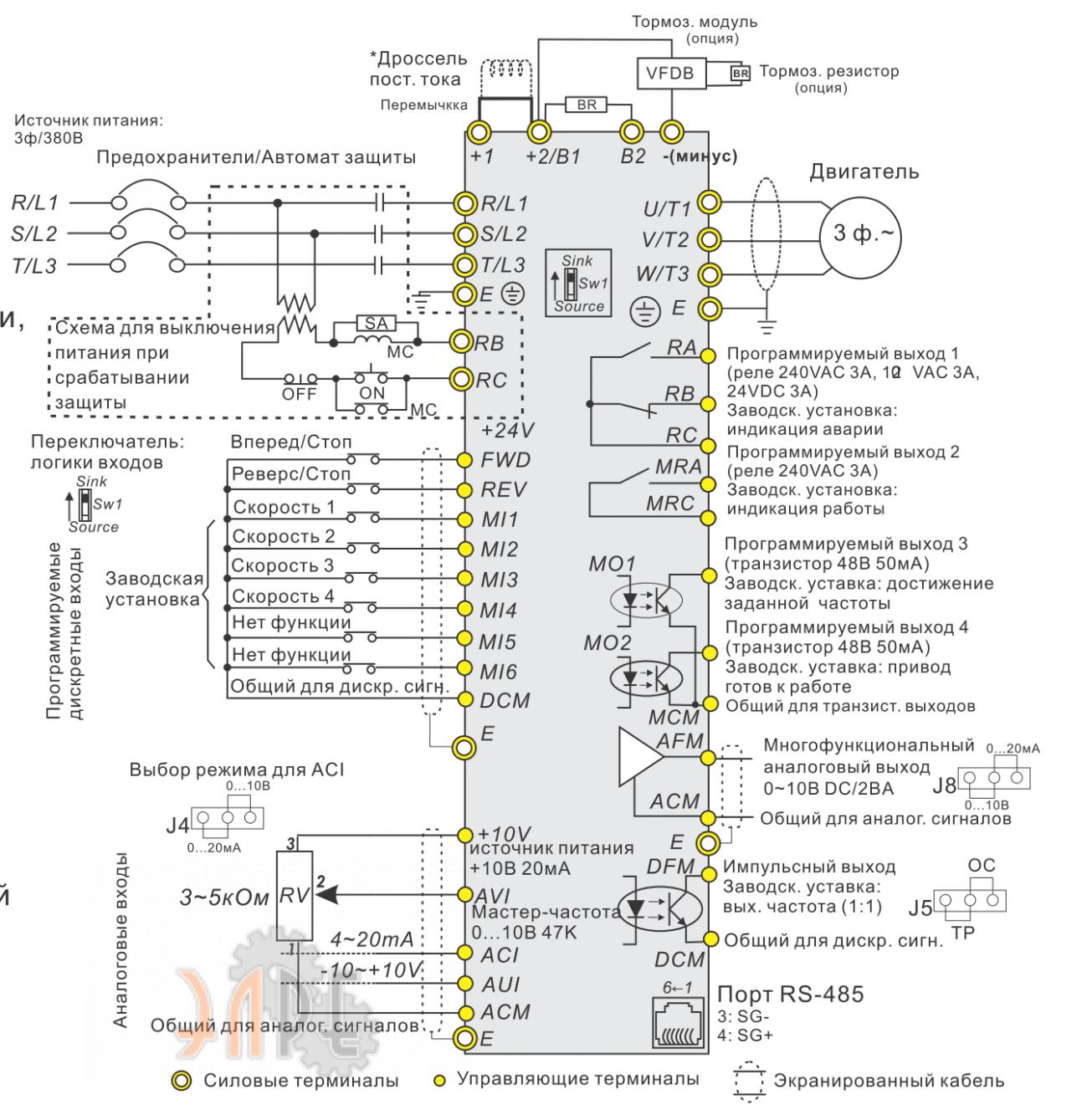 Схема электрического подключения Delta VFD370V43A-2 37,0кВт 3-ф 380В